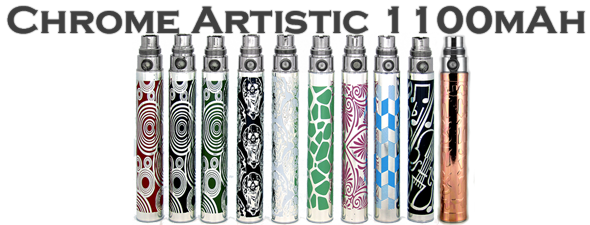 eGo 1100mAh Chrome Artistic Battery